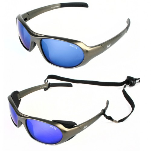 Aspen Sports Sunglasses With Side Protection