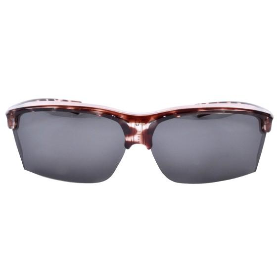 'Vogue' Schildpatt Überbrille 140mm